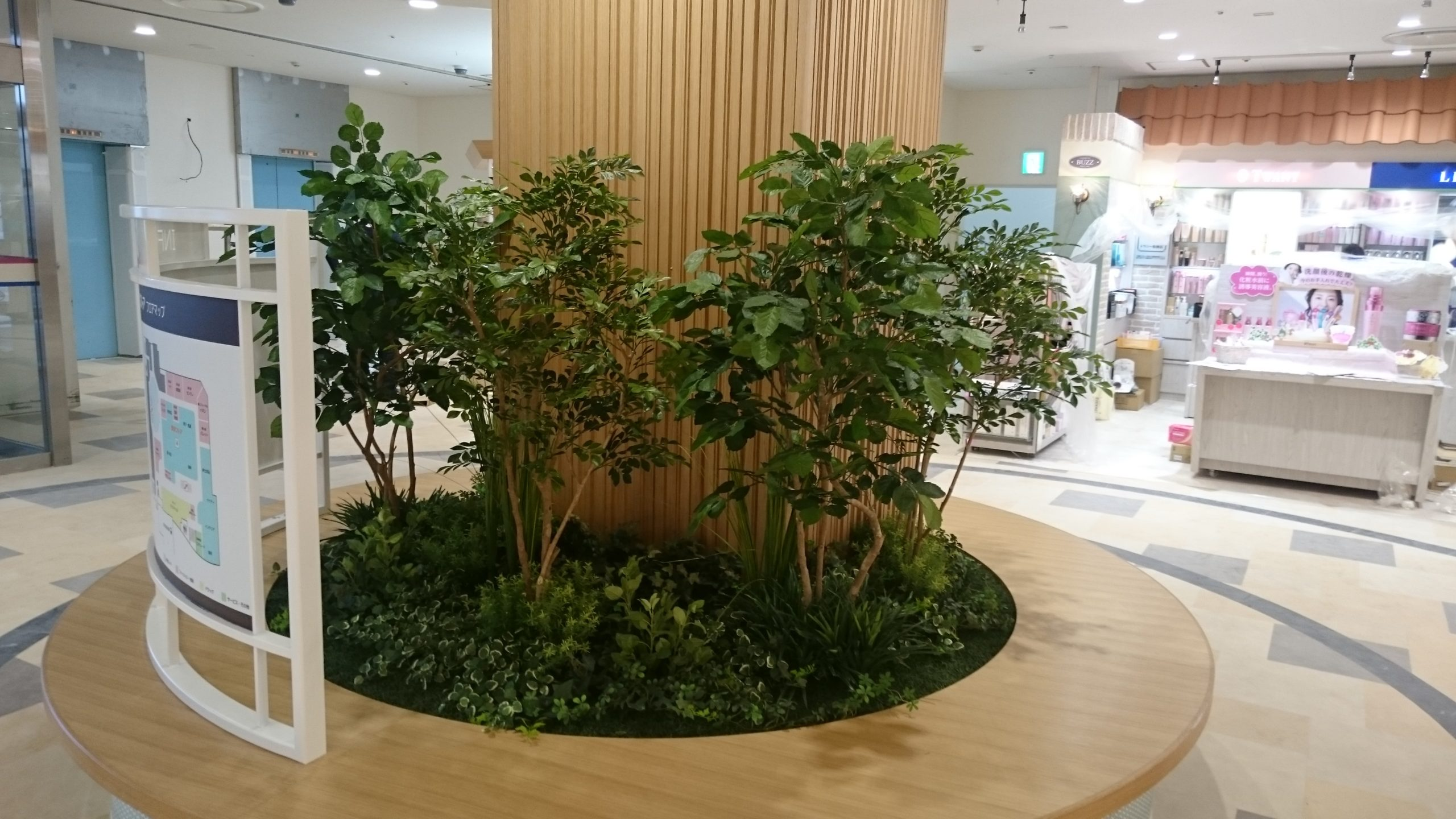 低木&植栽